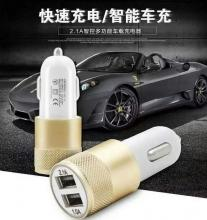 <if condition='$lang eq cn'>铝合金USB双口3A小钢炮<else />Aluminum Alloy USB dual port 3A cannon</if>
